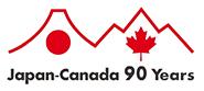 Japan-Canada 90 years Logo