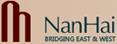NahHai Logo