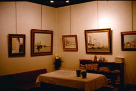 1964 Gallery